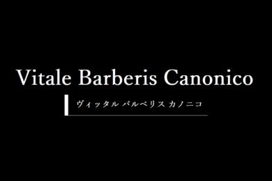 canonico